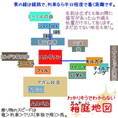 1-15 地図
