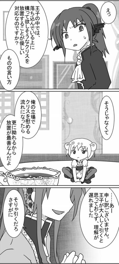 漫画02完成2