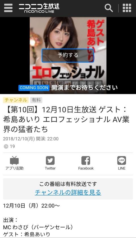 Screenshot_20181205_135422