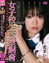 3-15 ���ҹ����ƶػ��� �ѿ��ʤ֤� file02