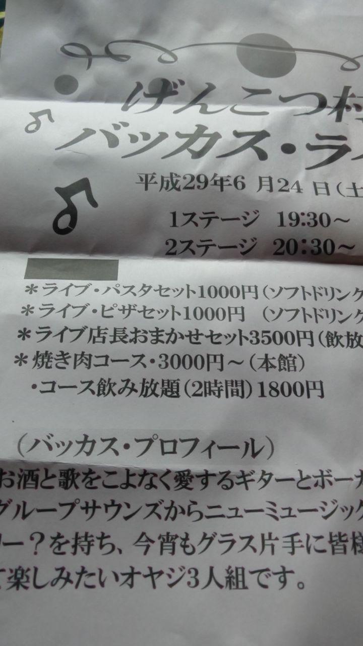 KIMG0039