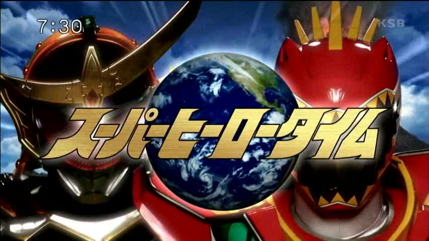スーパーヒーロータイム - Super Hero Time