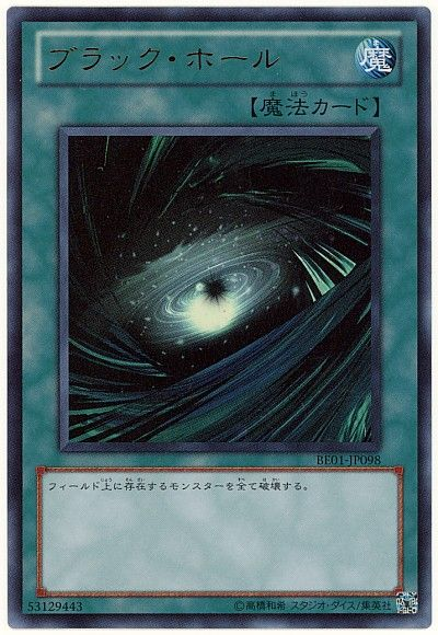 card100001090_1