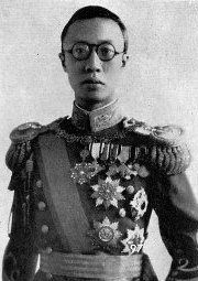Emperor-Manchukuo