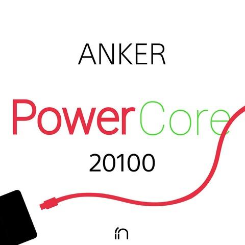 【最強モバイルバッテリー】ANKER PowerCore 20100レビュー!