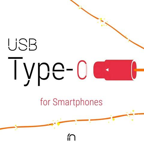 【USB Type-C】スマートフォンの接続端子は次世代に!