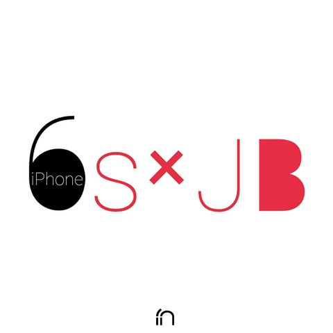 【期待】iPhone 6sの脱獄に期待すること