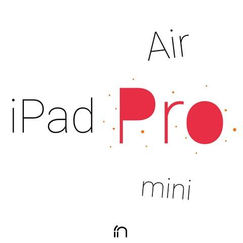 【近っ】iPad Proの発売日が決定…って近っ!