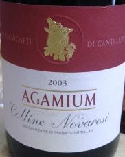 agamium