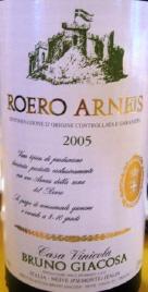 bruno giacosaの白ワイン