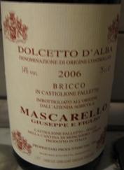 今夜のワイン