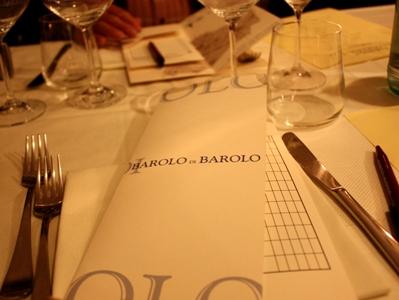 barolo の夕食会 1