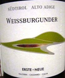 今週のワイン