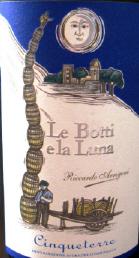 ワイン樽と月