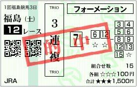 2016_1fukushima3_12r