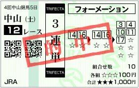 2016_4nakayama5_12r