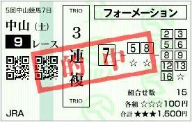 2017_5nakayama7_9r