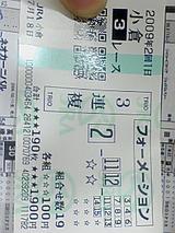0ad9f702.jpg