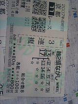 11ab7adc.jpg