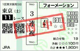 2011_1tokyo5_11r_2