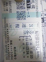24135b1c.jpg
