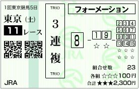 2011_1tokyo5_11r_1
