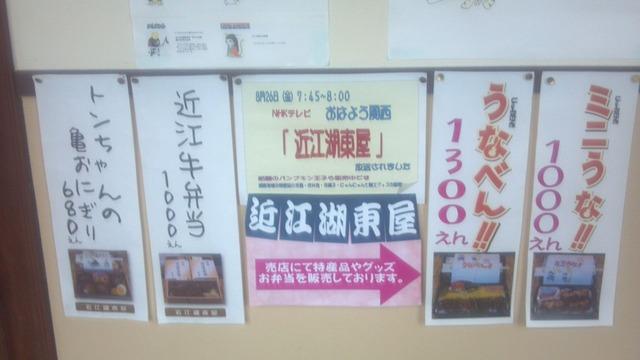 2012-05-04_10-03-02_532