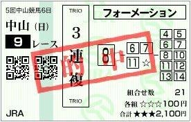 2017_5nakayama6_9r