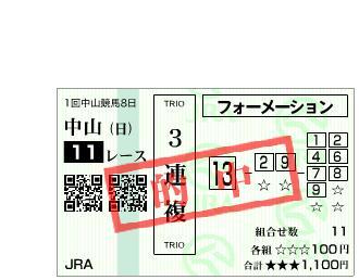 2010_1nakayaka8_11r