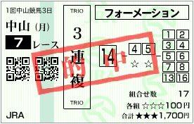 2018_1nakayama3_7r