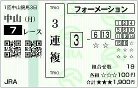 2018_1nakayama3_7r_x