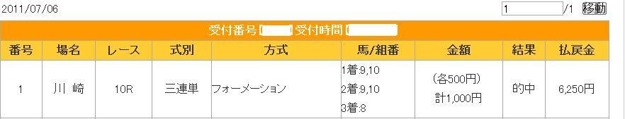2011_4kawasaki3_10r