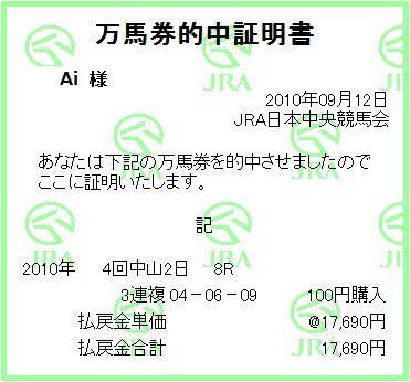 2010_4nakayama2_8r
