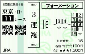 2011_1tokyo4_11r