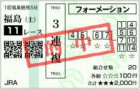 2013_1fukushima5_11r