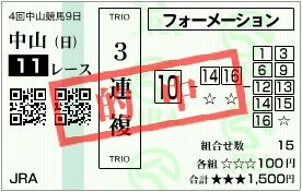 2020_4nakayama9_11r