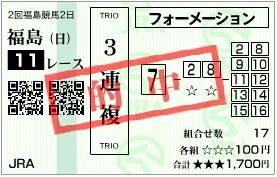 2010_2fukushima2_11r