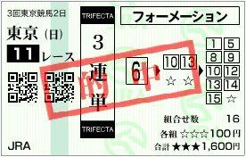 2015_3tokyo2_11r