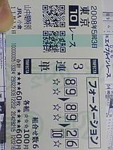 7b24d96b.jpg