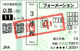 2019_1kyoto5_11r