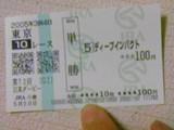 050623_0122~01001.jpg