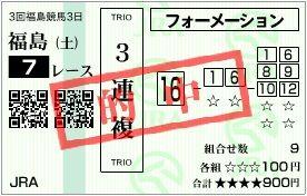 2013_3fukushima3_7r