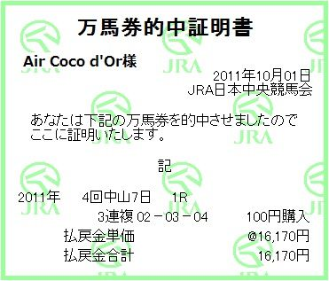 2011_4nakayama7_1r