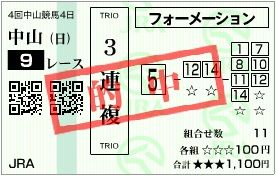 2014_4nakayama4_9r