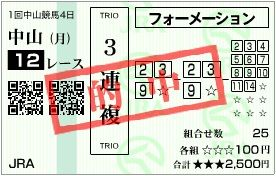2011_1nakayama4_12r