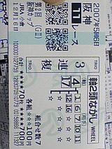 a841f114.jpg