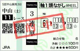 2010_5nakayama3_11r