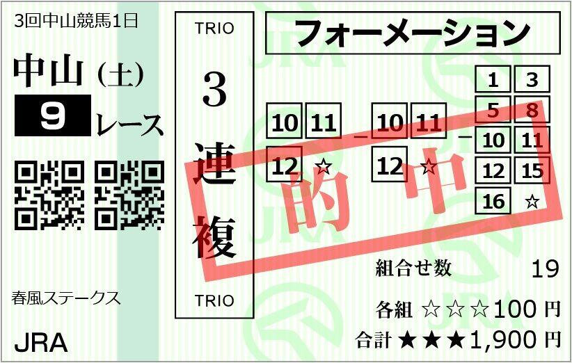 2021_3nakayama1_9r