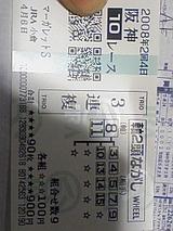 b04fd5cd.jpg