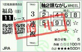 2015_1fukushima6_11r